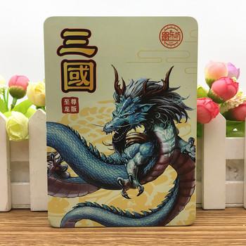 Trzy królestwa klasyczne zabijanie gry stołowe przenośne wieloosobowe rozrywka rozrywka karty Poker żelazne pudełko 108 sztuk tanie i dobre opinie CN (pochodzenie) Mainland China 1000 Chess Entertainment Board Game Cards Coated Paper 15cmX9cmX3cm Color Tin Box Three Kingdoms Game