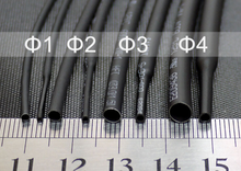 Термоусадочная трубка, Полиолефиновая Изолированная трубка, 5 м, черная, 1, 1,5 мм, 2 мм, 2,5 мм, 3 мм, 3,5 мм, 4 мм, 4,5 мм, 5 мм, 5,5 мм, соотношение усадки 2:1