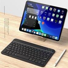 Russian/French/Spanish Keyboard Ultra-Slim Bluetooth Wireles