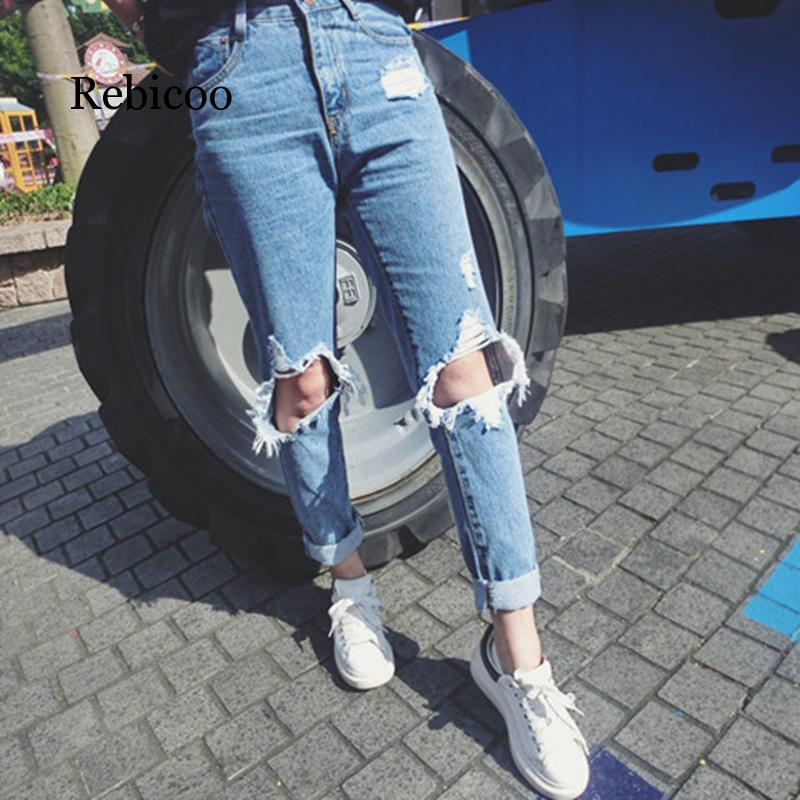 Women Jeans For Women High Elastic Jeans Female Ripped Jeans Hole Ankle Pencil Pants Stretch Streetwear Trousers