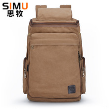 Outdoor Backpack New Style Mens Large Capacity Simple Casual Travel Sports-Style Canvas Bag