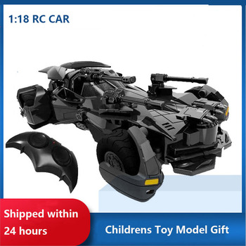 1:18 2.4G Batmobile Car Model Remote Control Cars Sports RC cars Vehicle Toy for Children Birthday Gift Optional with packaging 1