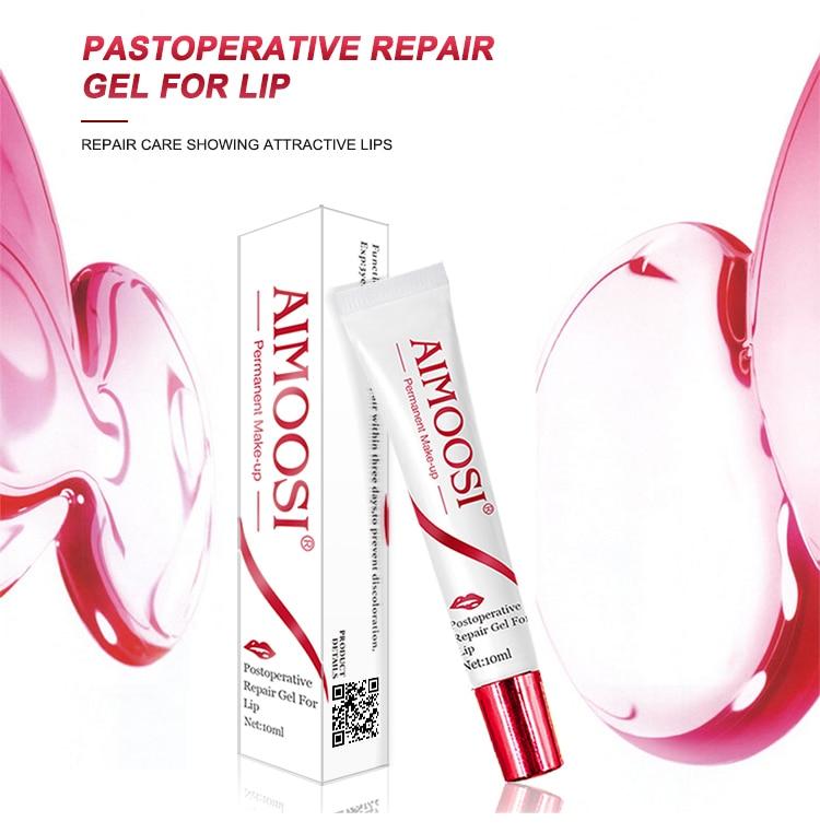 lip-repair_01