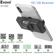 Eyoyo EY-022 Phone Back Clip Bluetooth Scanner Portable Barcode Reader Data Matrix Code 1D 2D CMOS QR PDF417 Code IOS Android