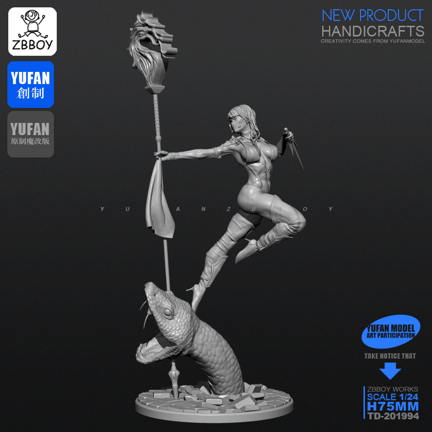 1/24 Resin Kits Cut Snake Dance Resin Assembled Soldiers Were TD-201994