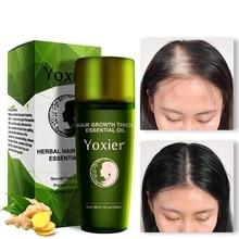 Анти-выпадение волос масло для роста волос натуральный рост волос утолщаются эфирные масла питательные волосы, кожа головы новейшие