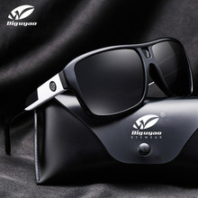 DIGUYAO Brand TR90 Men Sunglasses Polarized Rectangle Male Glasses Driving Sun Glasses Travel Fishing For Men Zonnebril With Box
