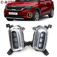 Car LED Daytime Running Light Turn Yellow White Signal Relay 12V Car DRL Lamp Fog light  For kia seltos kx3 2020 Accessories