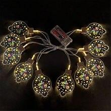 Decoração de casa ramadan eid mubarak led luzes da corda luzes da noite decorações do feriado decoração para quintal e jardim