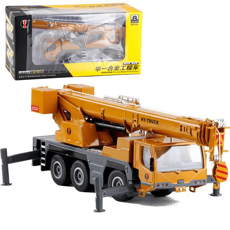 1:50 Scale Diecast Alloy Crane Toys For Children Engineering Vehicles Metal Real Car Machine Truck Models Toys For Kids Gift