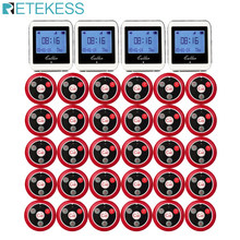 RETEKESS Wireless Waiter Calling System For Restaurant Service Pager System Guest Pager 4 Watch Receiver + 30 Call Button F3288B(China)