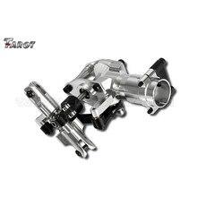 タロット rc 450proシリーズ金属テールシャフトテールギアボックス/テールボックスアセンブリ高輝度シルバーTL45038 04 黒TL45038 01 タロット 45