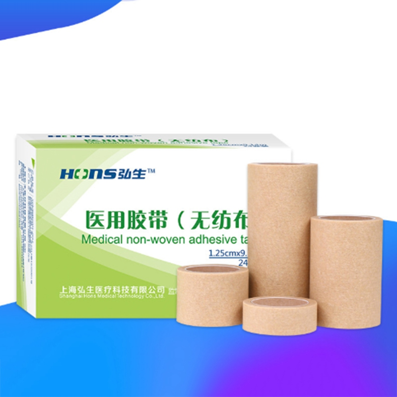 Transparent Tape Breathable Skin Color Non-Woven Tape Paper Eye-Paste Tape Wound Injury Care Dressing