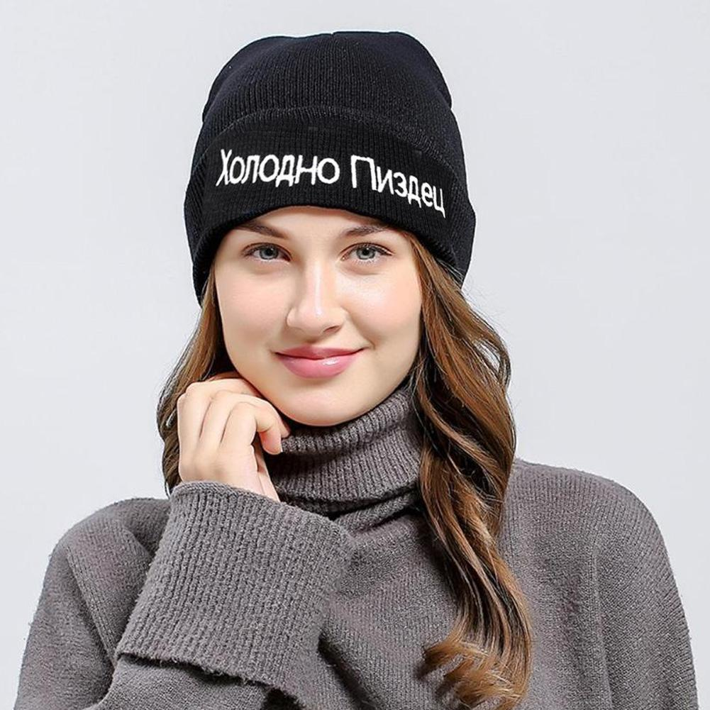 1pc Casual Beanies Hat High Quality Russian Letter Very Cold For Men Women Fashion Knitted Winter Hat Hip-hop Skullies Hats