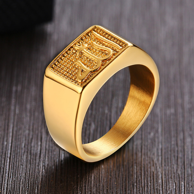 Stainless Steel Mens Islamic Allah Signet Ring In Gold Tone Square Shahada Arabic Fashion Jewelry
