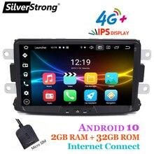 Araba radyo GPS, Dacia Duster,Sandero,2DIN,4G Modem, renault Captur için, Lada Xray 2 Logan 2 16GB/32GB/64GB seçeneği