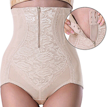 Postpartum High Waist Shaping PantsWaist Trainer L Body Abdo
