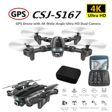 лучшая цена S167 Quadcopter with 4K/1080P 5G RC GPS Drone 4K WiFi FPV HD Wide Angle Camera Foldable Quadrocopter Dron VS E58 SG906 F11 XS812