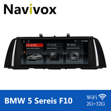Navivox Android 10.0 Car Multimedia For BMW Series 5 F10 F11 F18 2010 2016 CIC NBT Car DVD GPS Radio Player bmw f10 android DVD