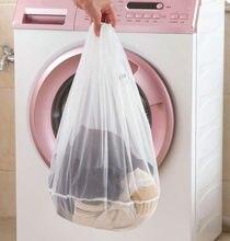 Мешок для стирки белья, уход за одеждой, белье, стиральная машина, одежда, складной защитный сетчатый фильтр, нижнее белье, бюстгальтер, носк...