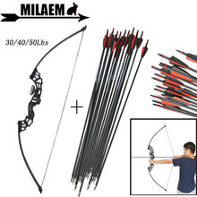 цена на 30/40/50lbs Archery Straight Bow With 6pcs Fiberglass Arrow Recurve Bow With Bow Sight Arrow Rest Shooting Hunting Accessories