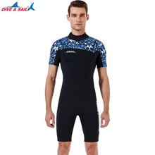 цена на 1.5MM Neoprene Wetsuit Men Keep Warm Swimming Scuba Bathing Suit Short Sleeve Triathlon Wetsuit for Surf Snorkeling Diving Suits