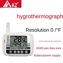 AZ8808 temperature and humidity recorder warehouse industrial dew point dry hygrometer detection  USB bside bth02 waterproof two channel temperature humidity dew point data logger with usb interface page 1 page 4