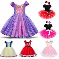 Petite fille Sofia robe enfants Costume de fête 1-5 ans anniversaire filles robes de noël Halloween fantaisie Star enfants événements robes