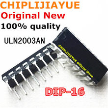 10-20 pces uln2003an dip16 uln2003a uln2003 dip-16 2003 dip novo e original chipset ic(China)