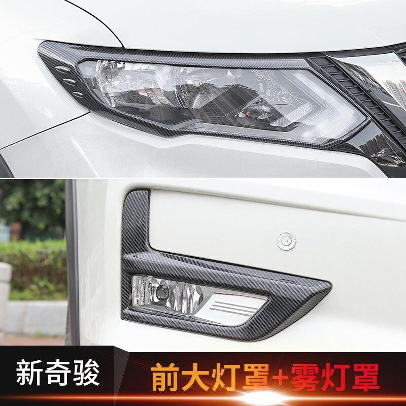 Для Nissan X trail X Trail T32, 2017, 2018, 2019Abs, хром, автомобильный светильник, задний фонарь, защитная крышка, противотуманный светильник, защитный чехол|Хромирование|   | АлиЭкспресс