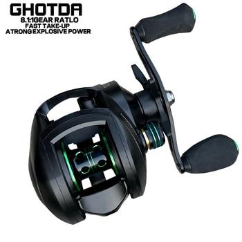 Ghotda Baitcasting Fishing Reel High Speed 8:1:1 Gear Ratio 17+1BB Fresh Saltwater Magnetic Brake System