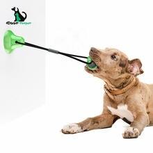 Игрушка присоска для собак комплект из трех предметов товары