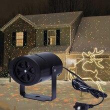 1 шт. наружный Рождественский подвижный сверкающий светодиодный садовый Рождественский лазерный светильник-проектор США/ЕС Рождественский светильник s Рождественский проектор светильник s