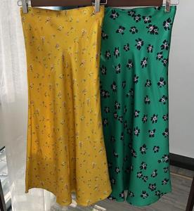 Image 4 - 100% Silk Fashion Chic Women Skirt Silk Fishtail Skirt