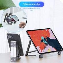 Регулируемая Складная подставка для ноутбука из алюминиевого