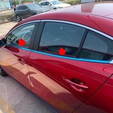 Для Mazda 3 Axela оконная рама планки