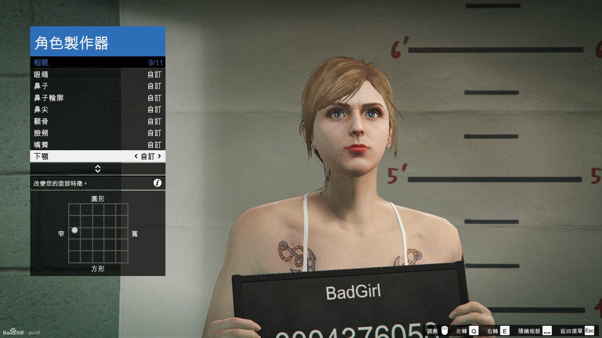 【捏脸】GTA5女角色捏脸数据插图(11)