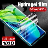 1-3PCS 100D Glass For xiaomi mi 10 lite Hydrogel Film mi note 10 Soft Glass Screen Protector Mi 10 Youth Xaomi Note10 cc9pro