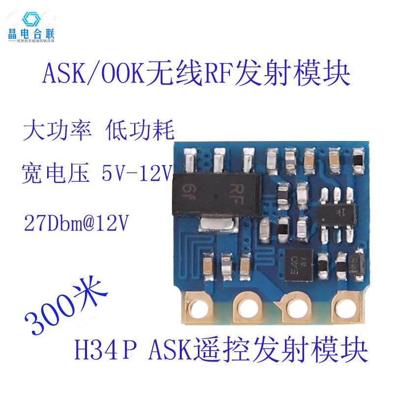H34P Wireless ASK Remote Control Transmission Module Rfrf 315/433M Remote Control High Power Module
