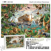 4000pcs puzzle oversized puzzle Puzzles for adults, 1000 pieces, large puzzle game, interesting toys, personalized giving