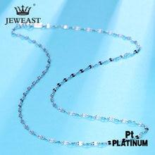 Ssqy pt950 ожерелье из чистого золота настоящая Платина твердая