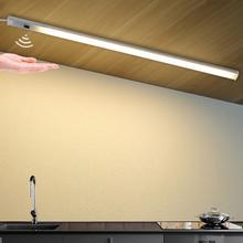 5V zasilany przez USB inteligentna dioda LED oświetlenie kuchni ręcznie zamiatać lampa z czujnikiem wysokiej jasności podświetlenie dla szafy szafy szuflady 30 40 50 cm tanie tanio AIMENGTE 35000Hrs Aluminium Portable Desk Table lamp MOTION Cabinet Wardrobes Drawer