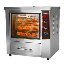 Sweet potatoes and potatoes and corn Rotary food baking equipment 10 grid Restaurant dedicated