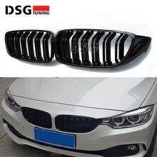 4 سلسلة F32 F33 الجبهة ABS الشواية ل BMW F36 F80 F82 F83 2 الباب كوبيه للتحويل 420i 428i 435i 428d 420d 425d 430d 435d