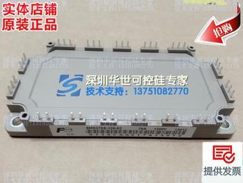 Japan IGBT module 6MBI75S-120-52--HSKK
