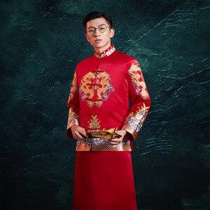 Pokaż mężczyzna chiński styl suknia ślubna czerwony haft pana młodego suknia ślubna kimono kurtka tang garnitur tosty kostiumy pratensis odzież