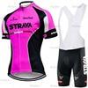 Strava conjunto de camisa de ciclismo para mulher anti-uv mtb bicicleta uniforme 2021 females' manga curta bicicleta equipe ciclismo moletom terno 10