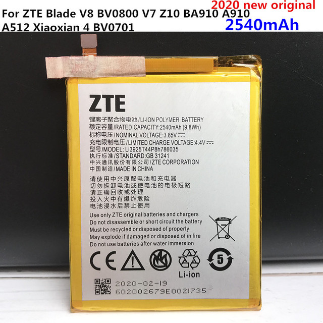 2020 New 2540mAh Li3925T44P8h786035 Battery For ZTE Blade V7 Z10 BA910 A910 A512 Xiaoxian 4 BV0701 Batteries