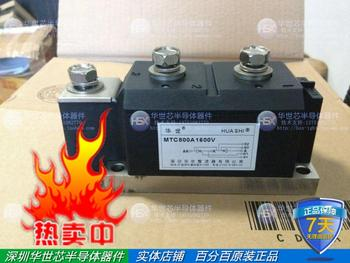 MTC800A1600V MTX800A1600V new stock of genuine high power SCR-welcome to--SZHSX