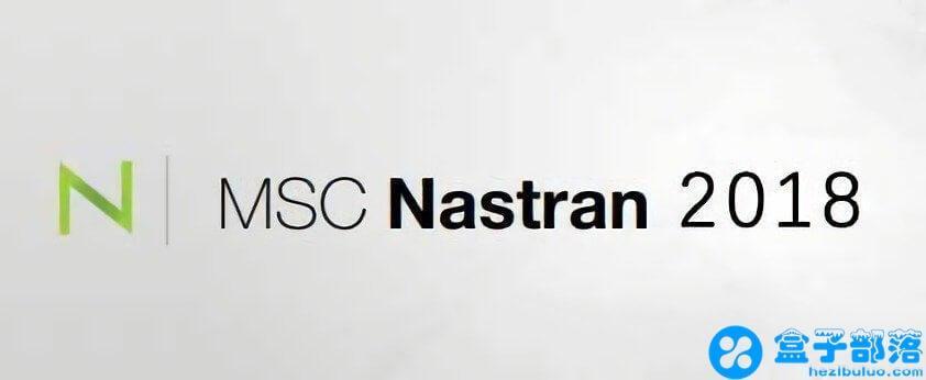 MSC Nastran 2018 非常优秀的有限元分析软件